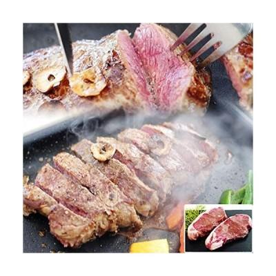 オージー 1 パウンド サーロイン ステーキ 肉 2枚