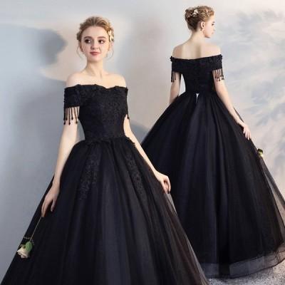 ウエディングドレス 結婚式 花嫁 カラードレス ロングドレス 二次会 パーティードレス コンサート 安い ピアノ発表会 ドレス 演奏会 ステージ衣装 格安