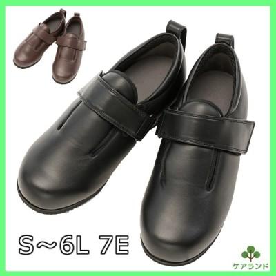 お年寄り シューズ 靴 紳士 婦人 脱ぎ履きしやすい 軽量 あゆみ 7E