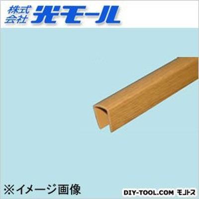 光モール 深口カブセ 木目 15.5×19×10×1000(mm) NO1620 1本