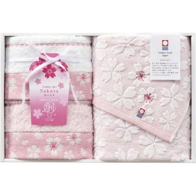 今治タオル 今治くらふと 桜ふるる フェイス・ウォッシュタオルセット B-0220 ギフト包装・のし紙無料 (A3)
