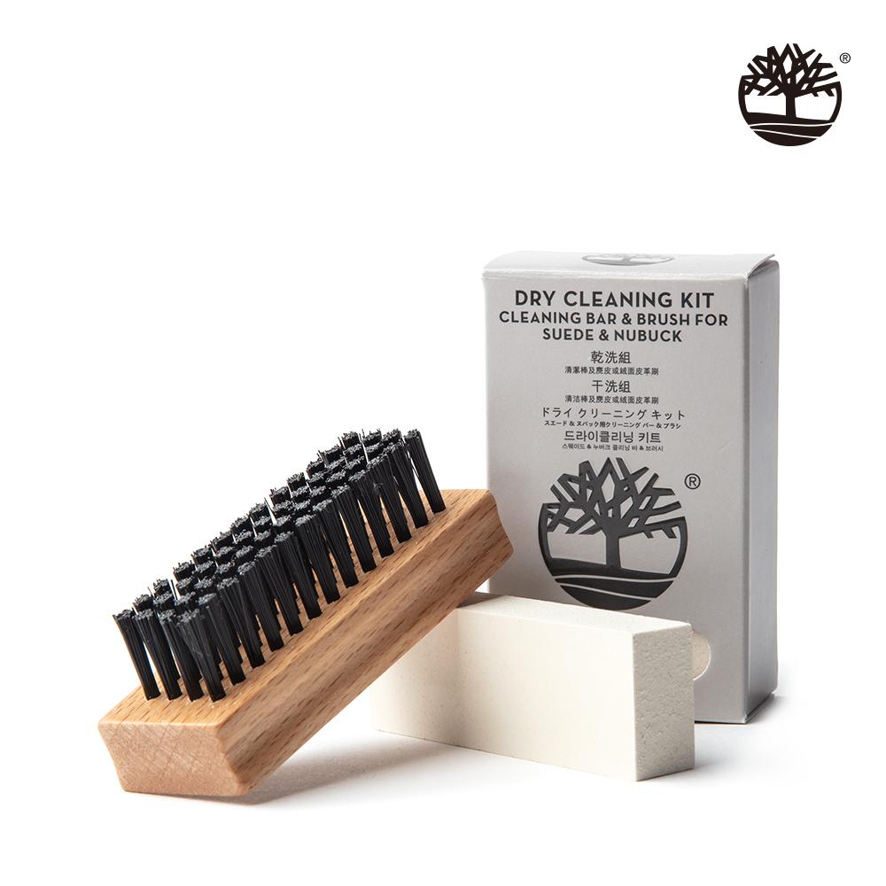 Timberland 麂皮磨砂革清潔棒刷子乾洗套件 A1BSW000