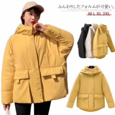 オーバーサイズ コート 中綿ジャケット 中綿コート レディース ゆったり ジャンパー 大きいサイズ ビッグサイズ 中綿入り マウ