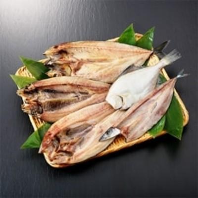 【のし付】【北海道】厳選 加藤水産 ピチピチ造り 干物 5種/5点セット 61