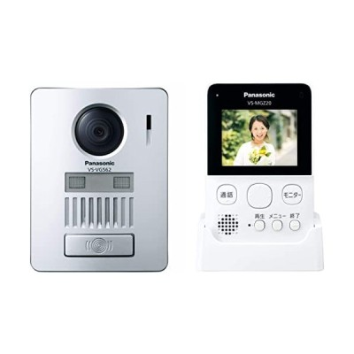 パナソニック-ワイヤレステレビドアホン-配線工事不要-LEDライト搭載-VS-SGZ20L