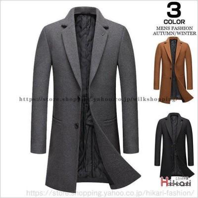 チェスターコート メンズ コート ビジネスコート ロングコート 冬コート 通勤 通学 紳士服 黒 グレー
