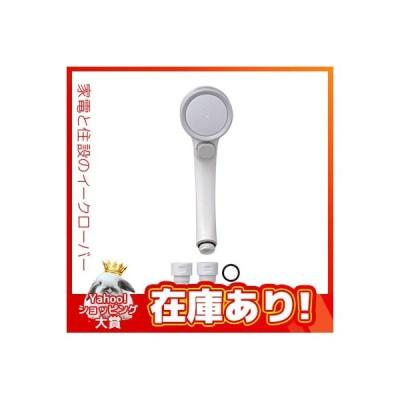《あすつく》◆15時迄出荷OK!タカギ 浴室用シャワー【JSB022】 キモチイイシャワピタWT