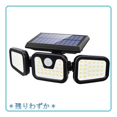 Hibao センサーライト 屋外【2020最新昇級版】ソーラーライト 3灯式 高輝度 74LED 360角度調整可能 IP65防水 太陽光発