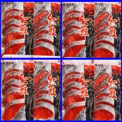 天然甘塩紅鮭5切×5P A-36019