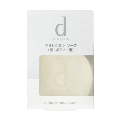 (株) 資生堂 dプログラム コンディショニングソープ100g