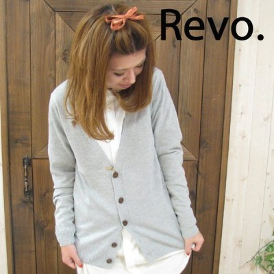 Revo. レボ コットンニットウッドボタンカーディガン11colors (TH-1426) STDMT