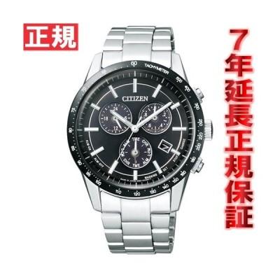 シチズン CITIZEN エコドライブ ソーラー 腕時計 メンズ BL5594-59E クロノグラフ