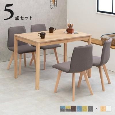 テーブル ダイニングテーブル ダイニングテーブルセット 北欧風 ダイニング5点セット  肘なし  SH-8618-5S 北欧風 デザイン イス ブルー ブラウン グリーン グ