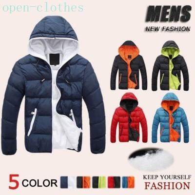 ダウンジャケット 中綿ジャケット メンズ ダウンコート 中綿コート ジャケット 防風 着心地抜群 ブルゾン アウター防寒 あったか 2020新作 秋冬5色選べる