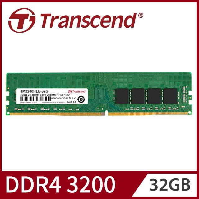 Transcend 創見 32GB JetRam DDR4 3200 桌上型記憶體 (JM3200HLE-32G)