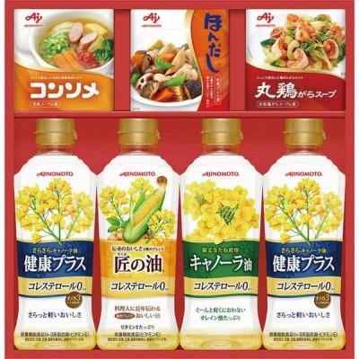 和洋中バラエティ調味料ギフト SE1-351-3 A-25N ギフト 調味料 食品 贈答品 お中元 お歳暮