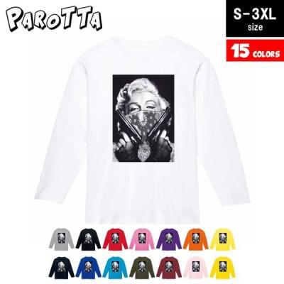 PAROTTA パロッタ Marilyn Monroe マリリン モンロー パロディ ネタ メンズ ユニセックス ビッグサイズ S-3XLサイズ 15色 リブなし 長袖Tシャツ