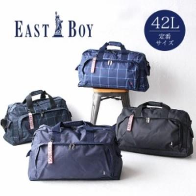 イーストボーイ バッグ ボストンバッグ EAST BOY 2WAY EBA16 ボストン 旅行 ジム 大容量 スクール 修学旅行 林間学校バッグ 2~3泊対応