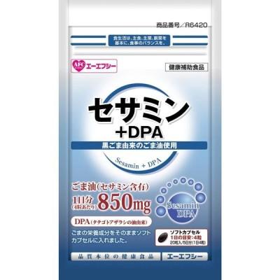 セサミン+DPA 20粒入 AFC エーエフシー ×1個