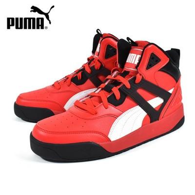PUMA プーマ Puma Backcourt Mid プーマ バックコート ミッド 374139-09 メンズ シューズ スニーカー IX1 B4 MM