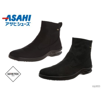 ASAHI アサヒ シューズ TOP DRY トップドライ ブーツ TDY3835 メンズ 正規品