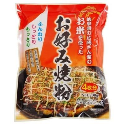 桜井食品 お米を使ったお好み焼き粉 (200g)