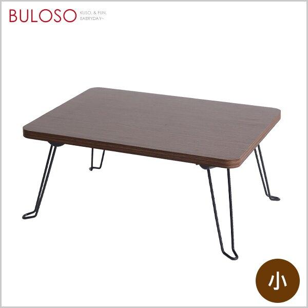 《不囉唆》Simple house 導圓角折疊桌-小-淺胡桃木(不挑色/款) 摺疊桌 書桌 餐桌【A432052】