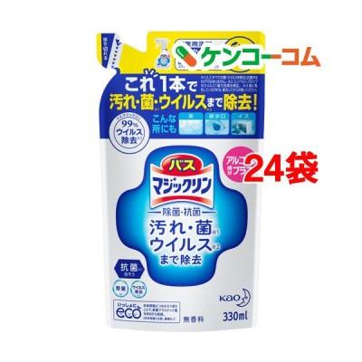 バスマジックリン お風呂用洗剤 除菌・抗菌 アルコール成分プラス つめかえ用 ( 330ml*24袋セット )/ バスマジックリン