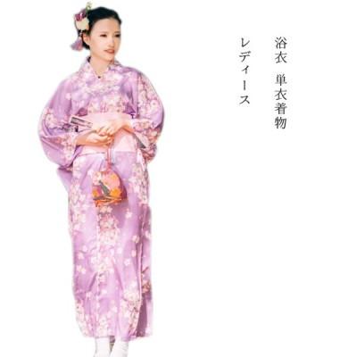 レディース 浴衣 着物  仕立て上がり 洗える 結び帯 飾り紐 腰紐 高級 花火大会 お祭り 浴衣F-kimono-03-2