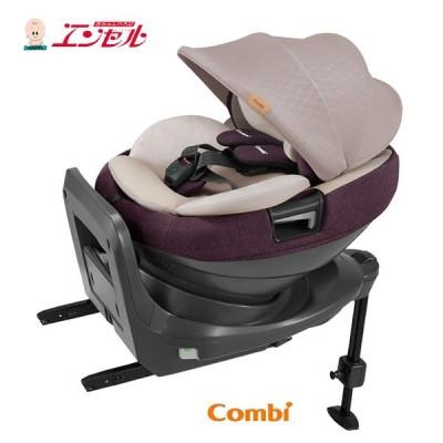 さらすやシートプレゼント コンビホワイトレーベルTHE S ISOFIX ZA-670(レッドRD) COMB正規販売店 COMB