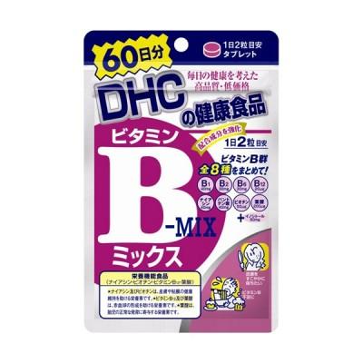 DHC ビタミンB ミックス(60日)