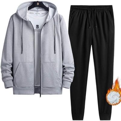 スウェット パーカー メンズ 長袖 上下セット メンズ フード付き 無地 ジップアップコート 裹起毛 スエット ジャージ スポーツウェア セットアップ
