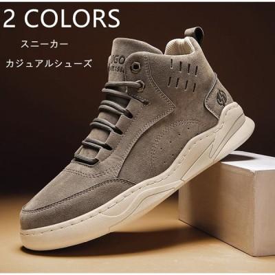 スニーカー 通学靴 ダンスシューズ ハイカット メンズ カジュアルシューズ 軟かい 履きやすい 疲れにくい 日常着用スニーカー