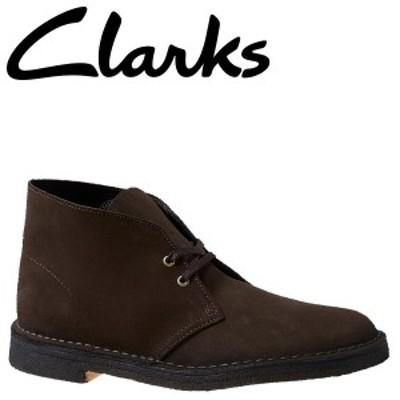 クラークス Clarks デザートブーツ メンズ スエード DESERT BOOT ダーク ブラウン 26155485