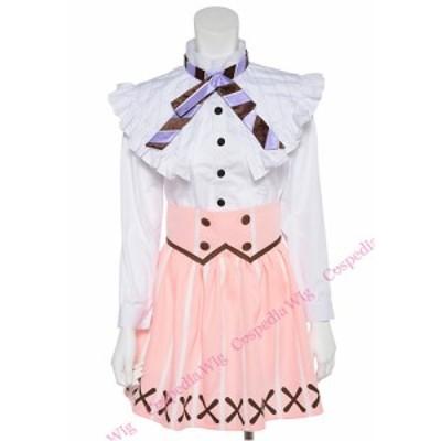 【即納】A3! 瑠璃川幸 風 コスチューム コスプレ 衣装