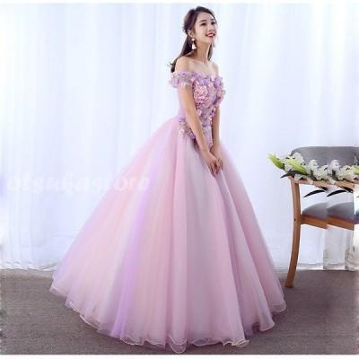 カラードレス ウェディングドレス ロングドレス 演奏会 ピアノ 発表会 ドレス 成人式 演奏会 ロング 大人 ステージ 衣装 大きいサイズ