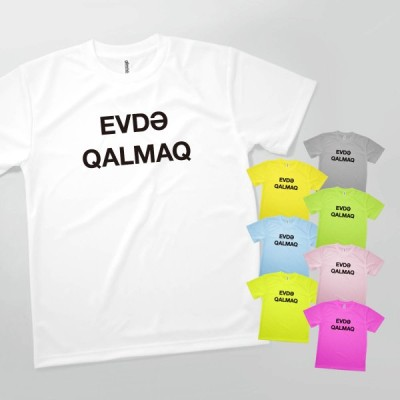 Tシャツ STAY HOME Azerbaijan