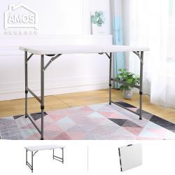 【Amos】122*60手提折疊式升降戶外露營餐桌