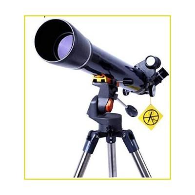 送料無料 天体望遠鏡 LYS Telescope,Astronomical Telescope - Professional Stargazing High 5000 Night Vision Large Diameter - Children