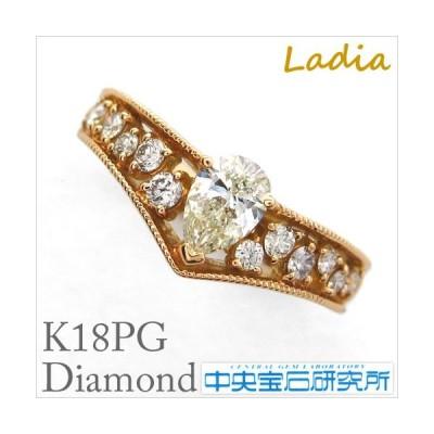 リング ダイヤモンド ペアシェイプカット K18PG ピンクゴールド 0.395ct Lカラー VS-2 中央宝石研究所 鑑定書 CGL 指輪