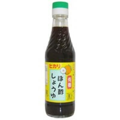 有機ぽん酢しょうゆ(250ml)【ヒカリ】