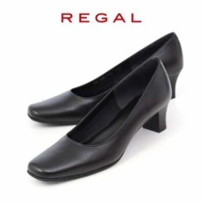 【還元祭クーポン対象】 リーガル パンプス レディース 靴 REGAL F75L ブラック 黒 ローヒール 本革 フォーマル 仕事 オフィス ビジネス