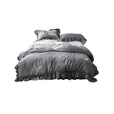 IMINOARU アンティーク風 掛け布団カバー 寝具カバー4点セット 布団カバー ベッドスカート 枕カバー2枚 フリル付