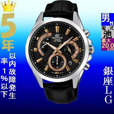 腕時計 メンズ カシオ(CASIO) エディフィス(EDIFICE) クロノグラフ 日付表示 革ベルト シルバー/ブラック/ブラック色 113QEFV580L1A / 当店再検品済