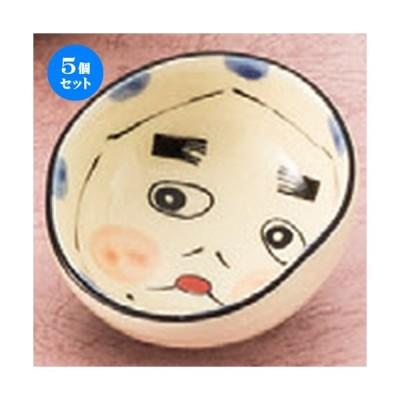 5個セット ☆ 日本土産 ☆ 新ひょっとこ盃 [ 62 x 27mm ] 【お土産 和物 贈り物 縁起物 】