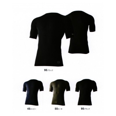 アイスエアーショートスリーブシャツ 851055 藤和