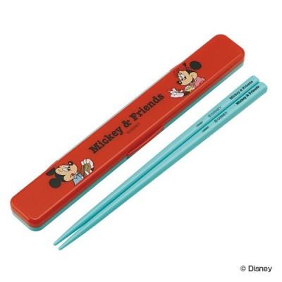 箸&箸箱セット 箸 箸箱 音の鳴らない Mickey&Friends ピクニック カトラリー 18cm ( 食洗機対応 ミッキーマウス ミニーマウス キャラクター キッズ )