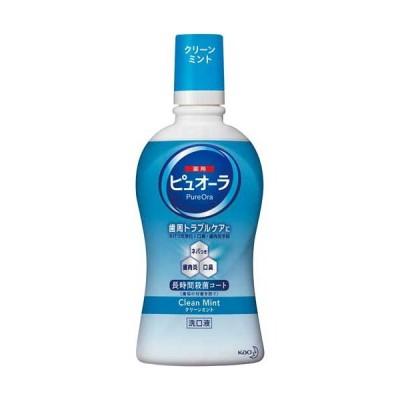 花王 ピュオーラ 薬用洗口液 クリーンミント 420ml