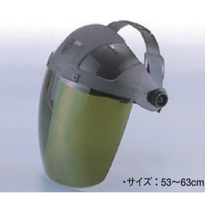 TOYO SAFETY トーヨー セフティー  No 1170 G フェース シールド セフティー IR 直被型 赤外線 しゃ光 #3 標準 UVカット レンズ 上げ 下げ 曲面