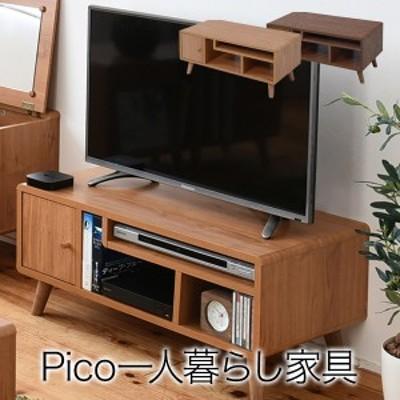 JKプラン FAP-0004-NA テレビ台 テレビボード コンパクト 36型 まで対応 幅80 奥行 41 テレビラック 32型 収納付き 可愛い ミニナチュラ
